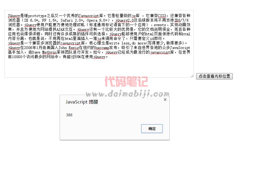com/formtable/2098.mt教程视频修改图片
