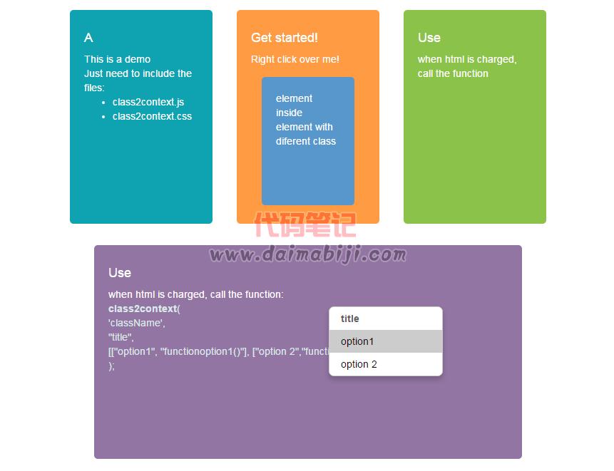 二级域名查询工具_js原生态鼠标单击右键子菜单代码喜爱在 - 菜单导航 - 代码笔记 ...