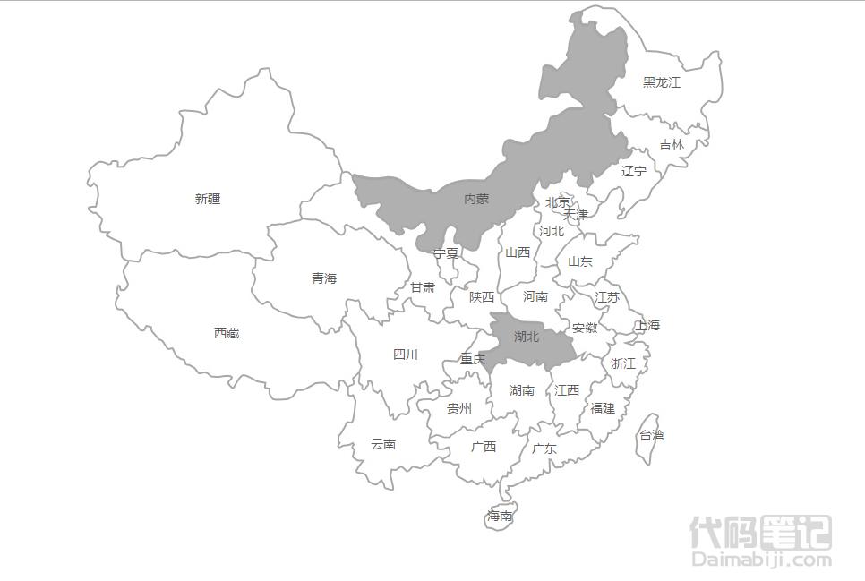 2014省份重新划分_中国地图 省份图片_中国地图 省份图片下载